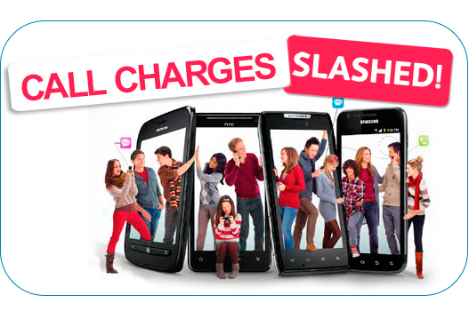 call-charges-slashed-inline